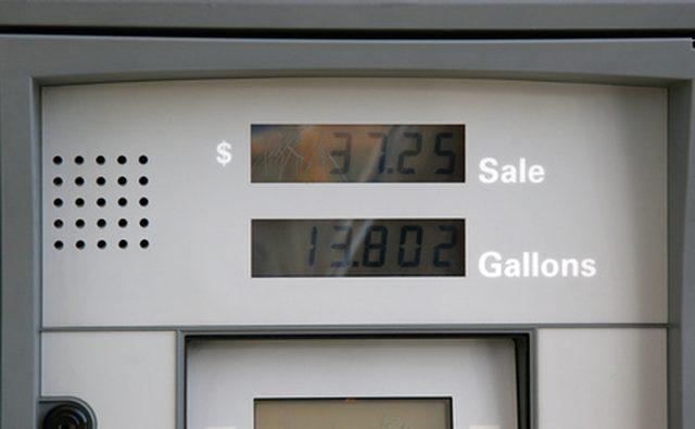 Держите бензобак максимально полным.