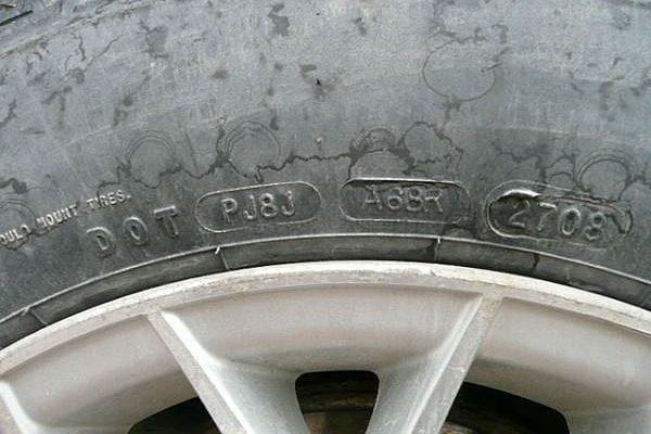 Как расшифровать идентификационный номер шины, чтобы определить возраст шины