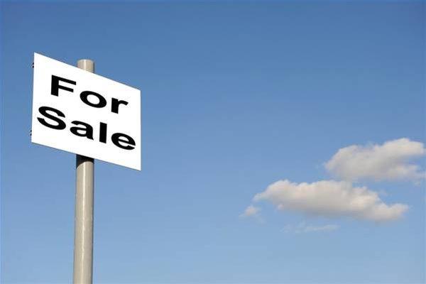 Каковы законы для продажи автомобилей в Калифорнии?