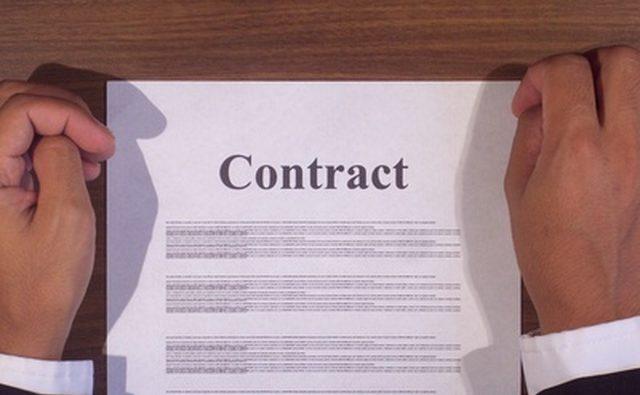 Прочтите договор или руководство для владельца.