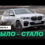 BMW увеличил разрядку аккумулятора
