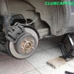 Chevrolet Внешняя рулевая тяга Замена DIY