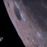 Идентификация передачи Сатурна