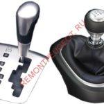 Инструкции по отмене переключения передач Volvo Gear Shift