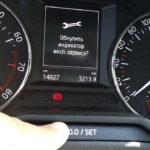 Инструкции по сбросу напоминания о замене масла на Audi