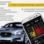 Как добавить охлаждающую жидкость двигателя Jaguar XF (X260)