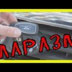 Как открыть капот Kia пошаговая инструкция