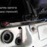 Как открыть капот Subaru Impreza