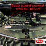 Как проверить уровень масла в двигателе 2011-2017 Nissan Quest