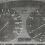 Как сбросить коды BMW ABS DSC