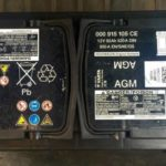 Как заменить аккумулятор Audi
