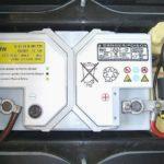 Как заменить аккумулятор BMW