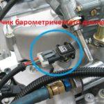 P0106 - Код ошибки OBD-II
