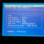 P2675 - Код ошибки OBD-II