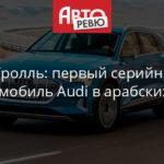 Руководство по перезарядке системы переменного тока Acura