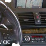 В чем разница между BMW CCC и CIC?