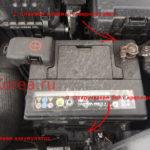 Замена батареи Kia
