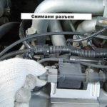 Замена катушки зажигания Mitsubishi Свеча зажигания