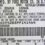 Как читать VIN номера на Ford Trucks