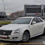 Как использовать антипробуксовочную систему на 2006 Cadillac CTS