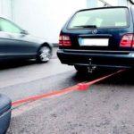 Как найти буксируемый автомобиль