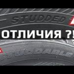 Как опустить шину на Chevy Uplander
