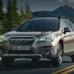 Как отключить подсветку шин на Subaru Outback