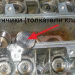 Как отрегулировать клапаны на Ford 9N