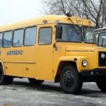 Как Параллельно Парк Школьный Автобус