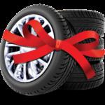 Как подарить шины