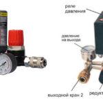 Как подключить воздушный компрессор 220