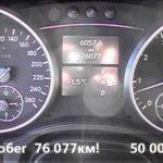 Как поменять часы на Mercedes ML350