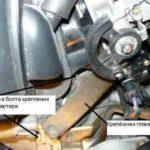 Как поменять стартер в Toyota Corolla 1997 года