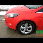 Как поменять стоп-сигнал на Ford Focus