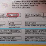 Как посмотреть VIN номера на экскаваторе JCB