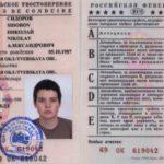Как проверить, приостановлено ли водительское удостоверение штата Джорджия?