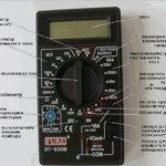 Как проверить силу тока на двигателе переменного тока