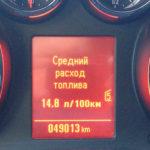 Как рассчитать пробег бензина для поездки