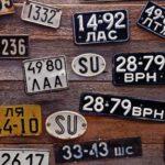 Как сдать номерные знаки в Пенсильвании