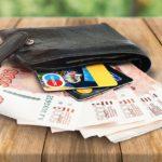 Как составить чек на ежемесячные платежи за автомобиль