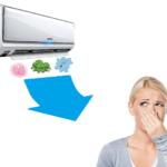 Как удалить запахи из автоматического кондиционера