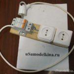 Как установить электрическую розетку в трейлере