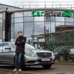 Как узнать, за что автомобиль продан на аукционе