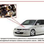 Как заменить масло в Honda Odyssey 2002 года