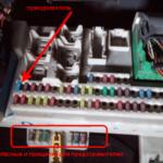 Как заменить предохранитель для купольного светильника Corolla CE