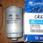 Как заменить топливный фильтр на KIA Sorento
