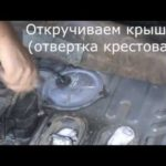 Как заменить топливный насос в Honda CRX