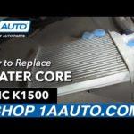 Как заменить ядро Chevy Truck Heater 1990 года