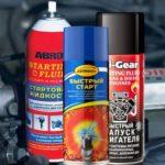 Как запустить двигатели со стартовой жидкостью