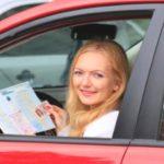 Кто является держателем залога на автомобиль?